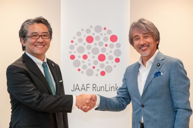 (左)株式会社HIROTSUバイオサイエンス 代表取締役:広津崇亮 (右)JAAF RunLink チーフオフィサー:早野忠昭