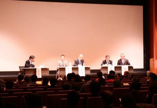 2019年4月に開催した公開シンポジウム「上野ナイトパークが日本を変える 」の様子