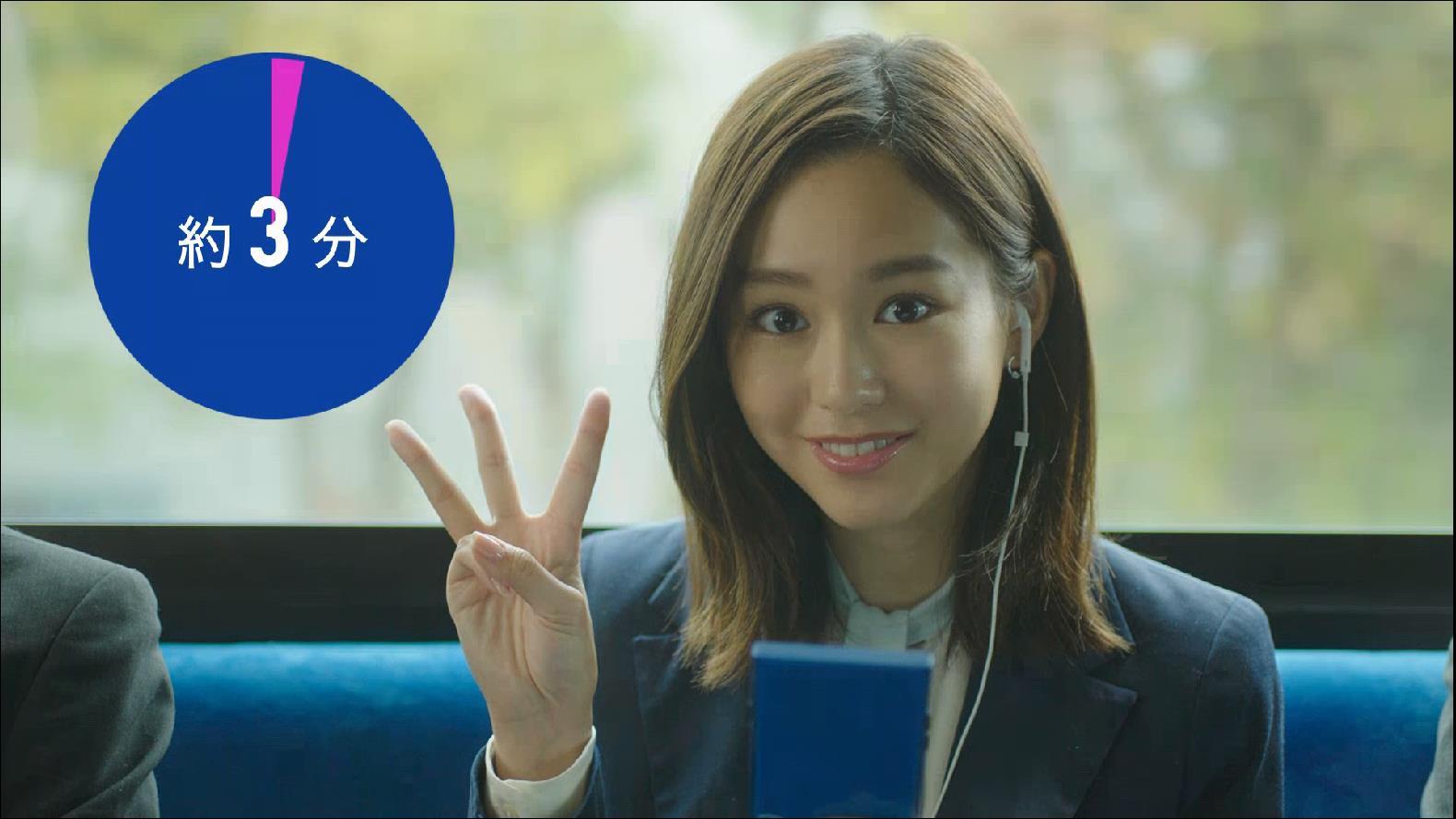 『スタディサプリENGLISH』シリーズ初のCMキャラクターに桐谷 ...