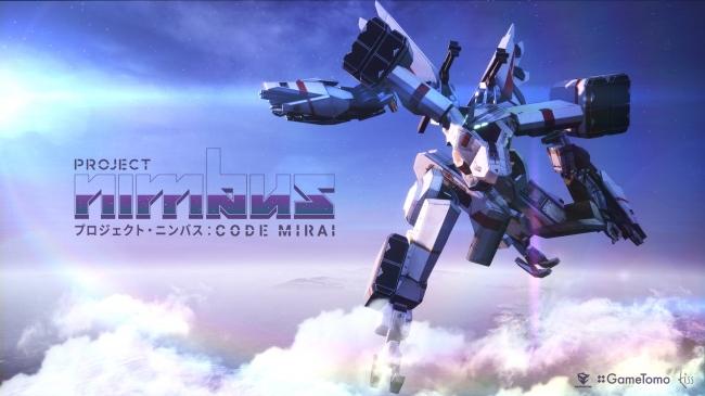 プロジェクト・ニンバス:CODE MIRAI Main
