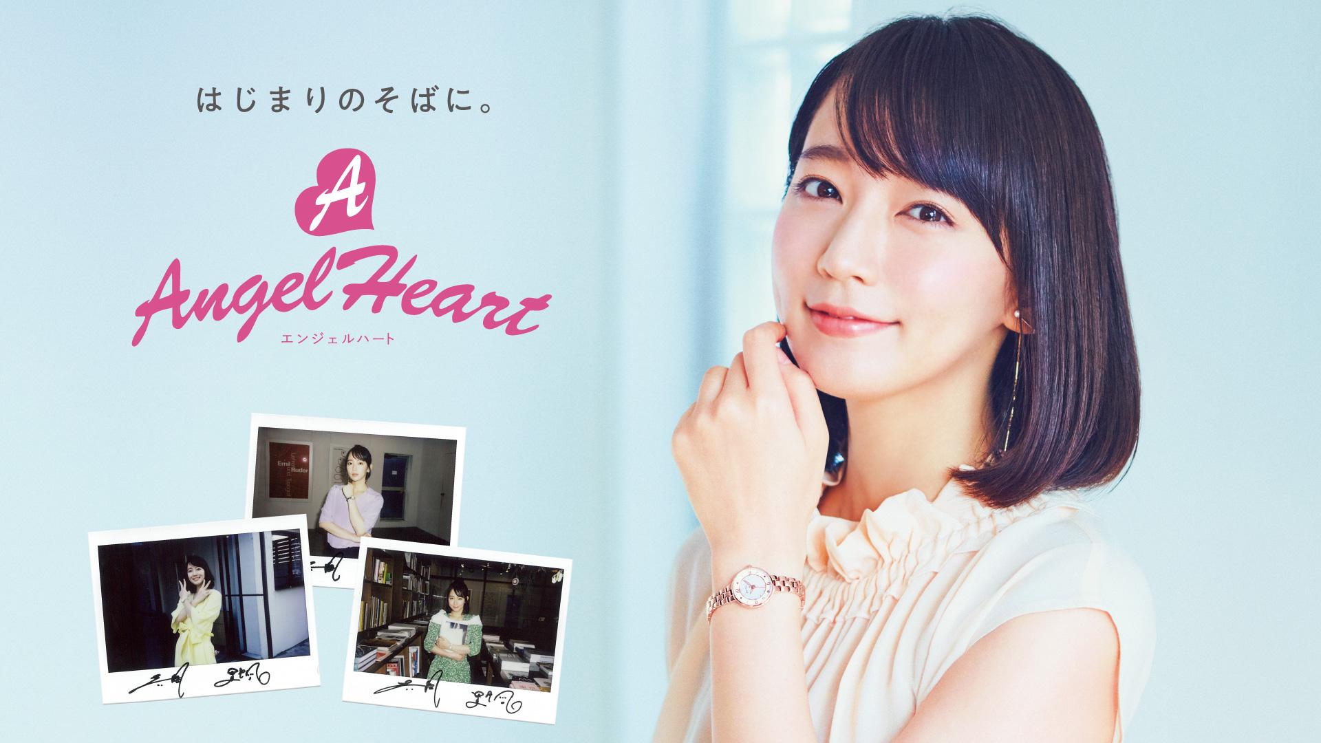 数量限定 吉岡里帆さん直筆サイン入りチェキ写真があたる 腕時計