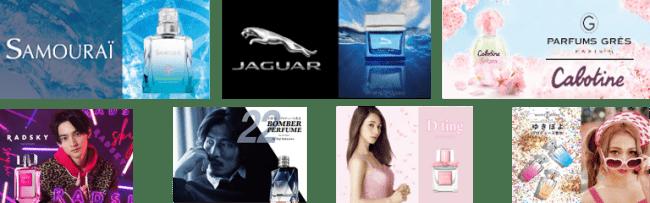 ウエニ貿易 香水の専門商社