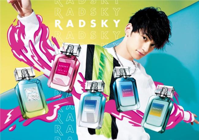 男性用香水ブランド RADSKY