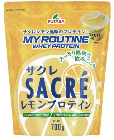 サクレレモン風味プロテイン