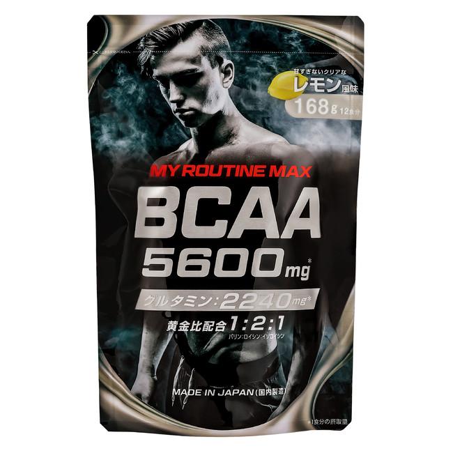 マイルーティーン MAX BCAA5600