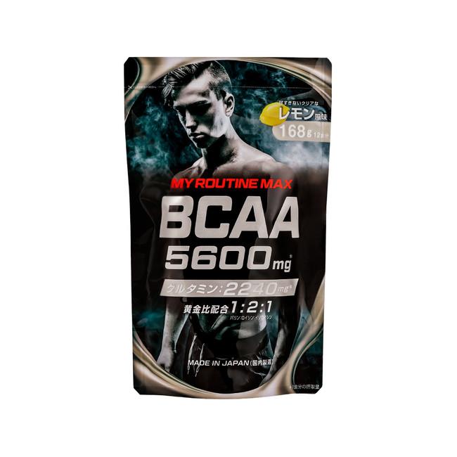 マイルーティーンMAX BCAA5600
