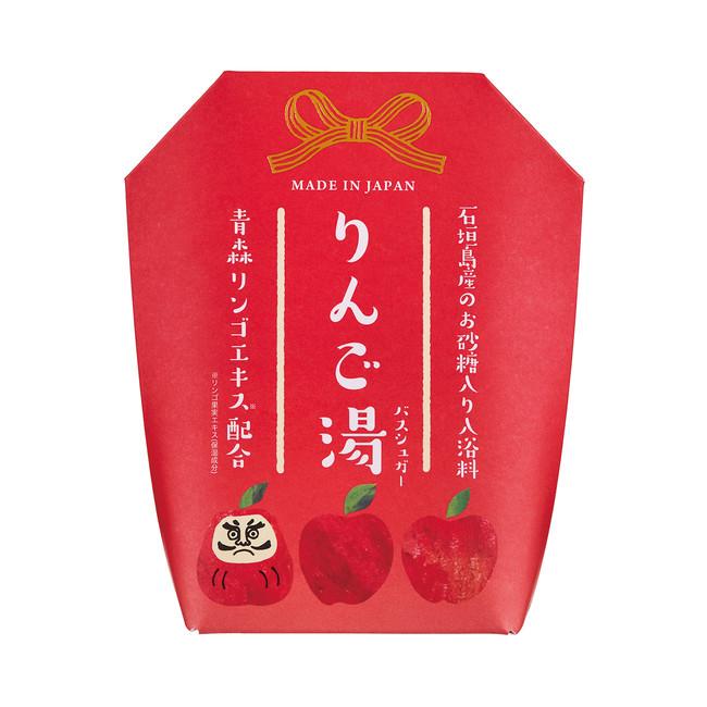 りんごの香り