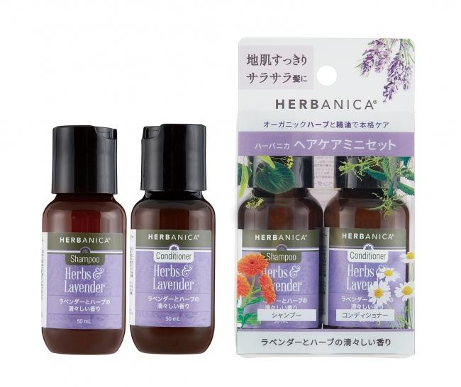 Herbs & Lavender