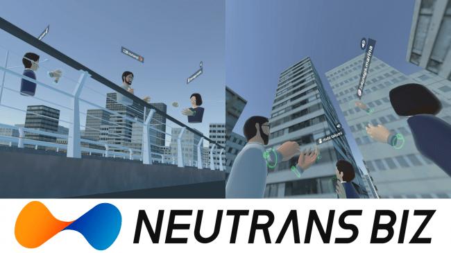 「NEUTRANS BIZ」LargeFieldイメージ、3キロメートル四方の広大なフィールドのため都市を再現することも可能