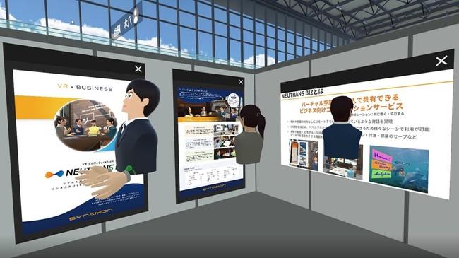 「NEUTRANS BIZ」ExhibitionHallイメージ2。メイン会場の企業ブースで展示物を閲覧している様子。個別相談ルーム(個社ブース)は別途用意されている