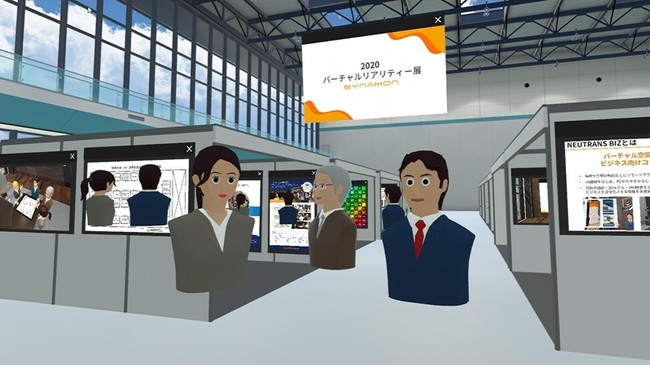 「NEUTRANS BIZ」ExhibitionHallイメージ1。広大な展示会スペースで一緒に訪れた会社の同僚と展示物を閲覧している様子