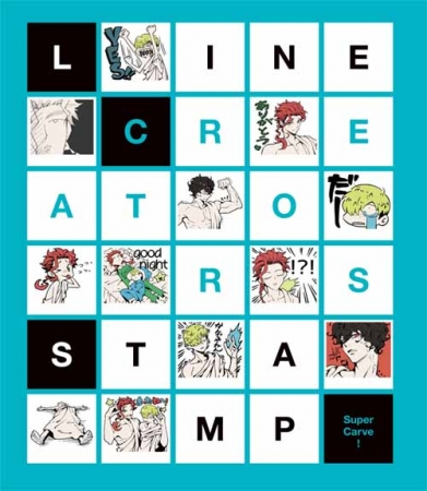 (c)Hiroko Utsumi/Gakken Plus