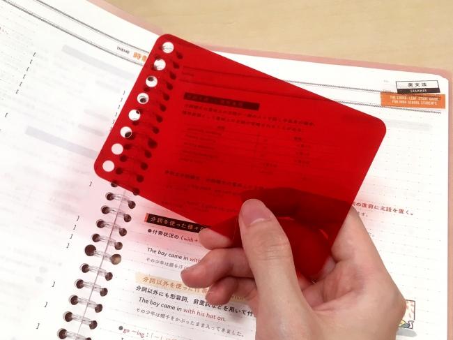 ▲自分のノートや単語帳など,マルチに活躍するコンパクトサイズ。
