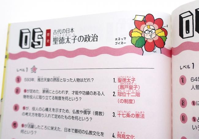 ▲司会キャラ「ヤタラ・クイズスキー」のつぶやきも要チェック…?