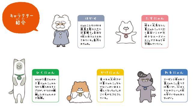 ▲たし算・ひき算・かけ算・わり算が個性的なキャラクターに!
