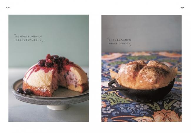 ▲誌面見本(左:「ズコットチーズケーキ」、右:「ボウルパン カンパーニュ」の完成カット)