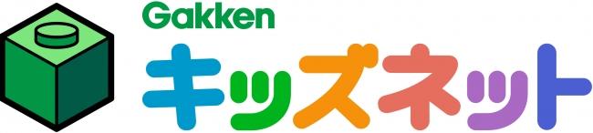 ▲新生キッズネットのカラフルな媒体ロゴ