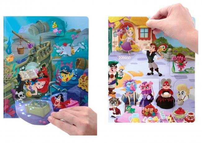 ▲アリエルの海賊パーティーや、ラプンツェルの仮面パーティーなど、人気のディズニープリンセスと仲間たちの楽しそうなイラストが描かれています。(C)Disney