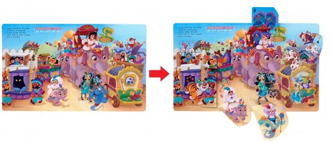 ▲パレードをしているジャスミンとアラジン。しかけをめくって出てくる動物のかずを数えて楽しむページです。(C)Disney
