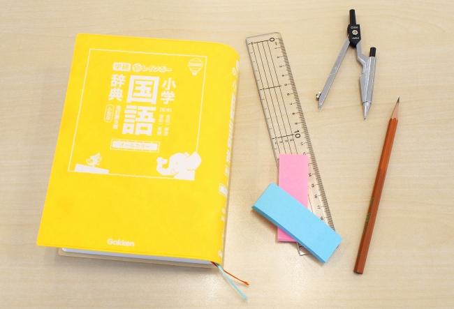 ▲文具と並べた、国語辞典の小型版。しおりもついて、便利。
