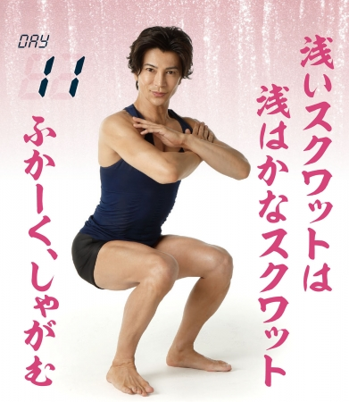 体操 腕立て伏せ 筋肉