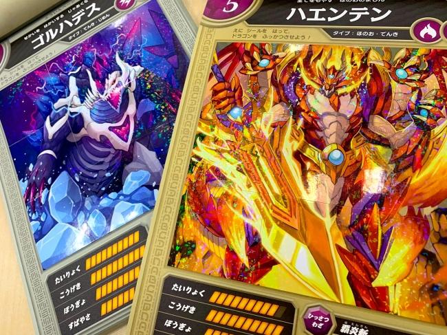▲ドリルを進めると、強力なドラゴンが復活!