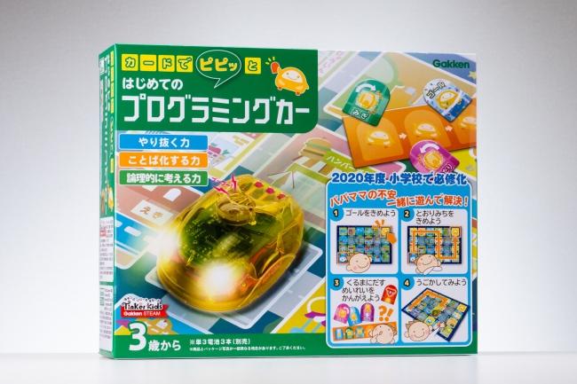 カードでピピッと はじめてのプログラミングカー(Gakken)