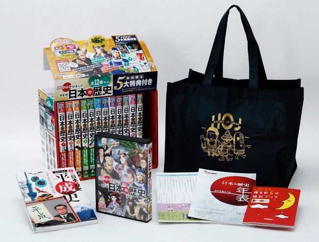 DVD12枚つきの全12巻セットに豪華特典を加えて12,000円(消費税別)