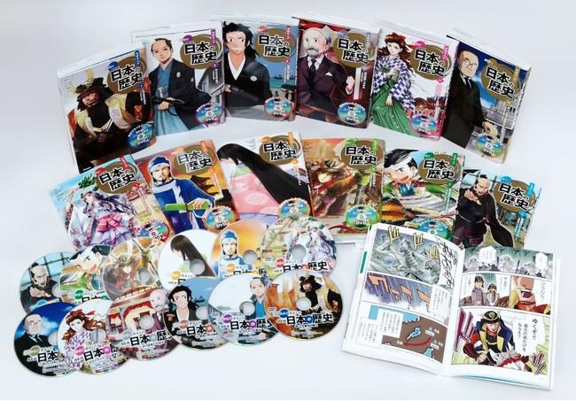 各巻に約40~50分の歴史映像DVDがついています。
