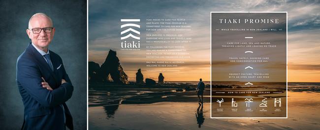 ニュージーランド政府観光局 グレッグ・ワッフルベイカー氏(右)「ニュージーランドの美しさを守るためにできること」を提唱するティアキ・プロミス(Tiaki Promise)©ニュージーランド政府観光局