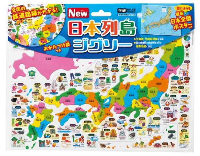 画像1: http://prtimes.jp/i/2535/491 ... : 日本地図 ジグソーパズル : パズル