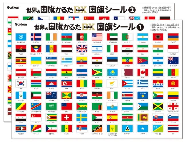 Images of アフリカの旗一覧
