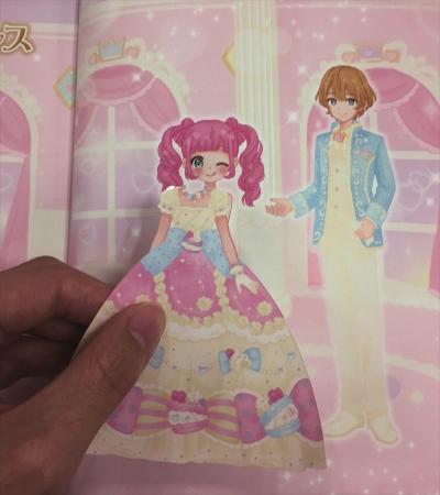 """f5be93a31cbd7 プリンセスに憧れるすべての女の子へ。""""ゆめかわいい""""シールきせかえ ..."""