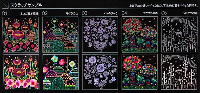 絵画の種類は5種類。03と05と無地のシートは、けずるとホログラムが出てくる