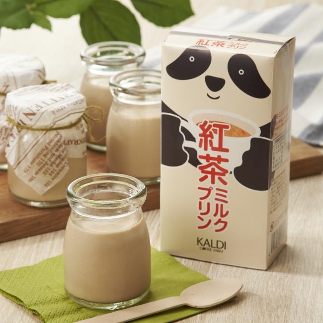 オリジナル パンダ紅茶ミルクプリン_イメージ