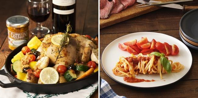 (左から)丸鶏と野菜のグリル、トラーパニ風パスタ_イメージ
