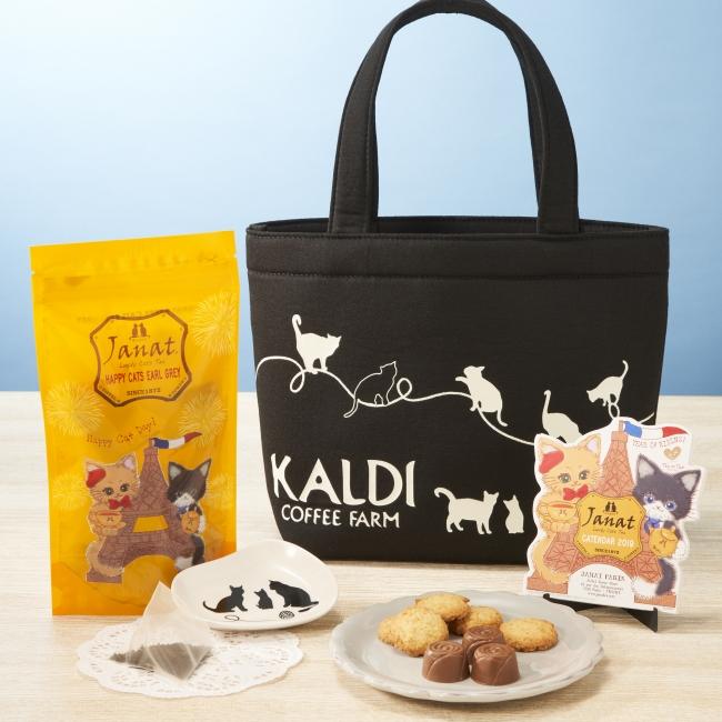 カルディ 猫 の 日 カルディ、毎年恒例「ネコの日バッグ」発売食品&グッズ満載で争奪戦...