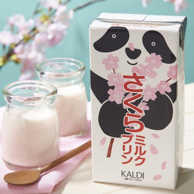 パンダさくらミルクプリン_イメージ