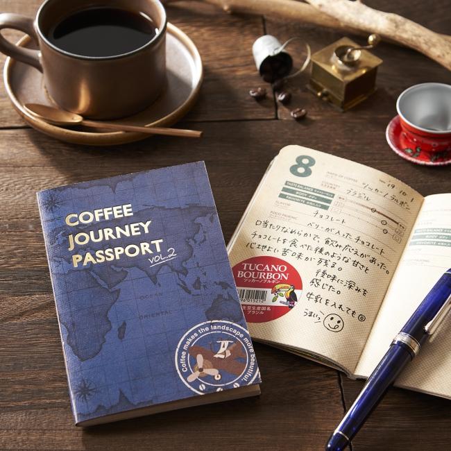 コーヒージャーニーパスポート_イメージ