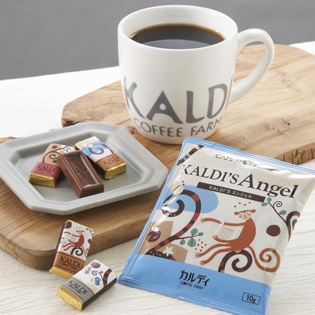 チョコレートと一緒に楽しみたい!ドリップコーヒー&マグカップセット_イメージ