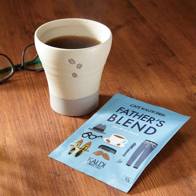 ドリップコーヒー&オリジナル陶器タンブラーセット_イメージ