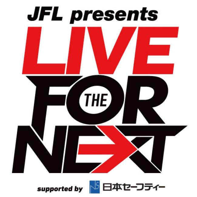 産経ニュースMAN WITH A MISSION が全国5地区でLIVEツアー「JFL presents LIVE FOR THE NEXT supported by 日本セーフティー」開催決定!今日の天気Site Navigationニュース経済PRMAN WITH A MISSION が全国5地区でLIVEツアー「JFL presents LIVE FOR THE NEXT supported by 日本セーフティー」開催決定!PRPRお役立ち情報(PR)オピニオンフォト関西版PRご案内PRPRPR「ニュース」のランキングPR産経スペシャルプレミアムプレミアム商品注目ニュース今週のトピックスPRPR産経ニュース関連サービス