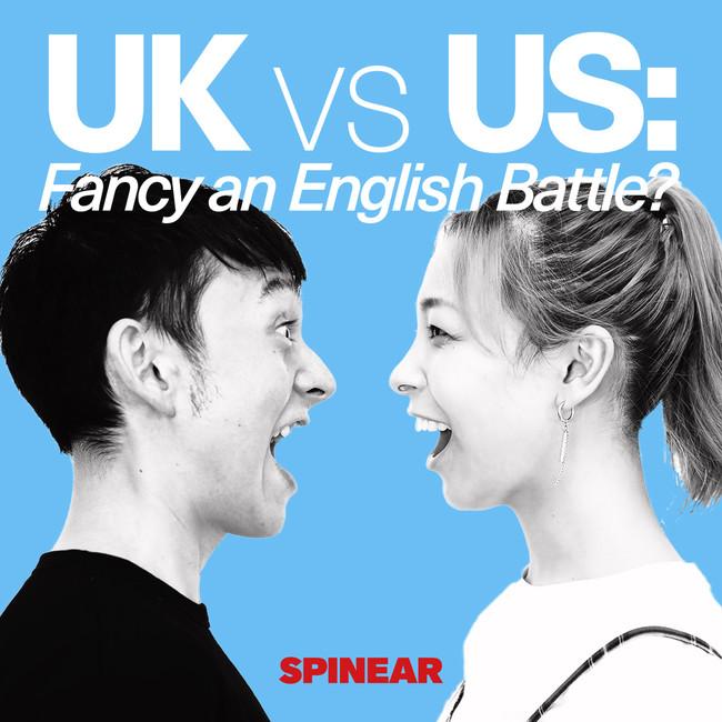 『UK vs US Fancy an English Battle?』