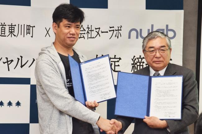 株式会社ヌーラボ 代表取締役 橋本正徳(左)、東川町長 松岡市郎氏(右)