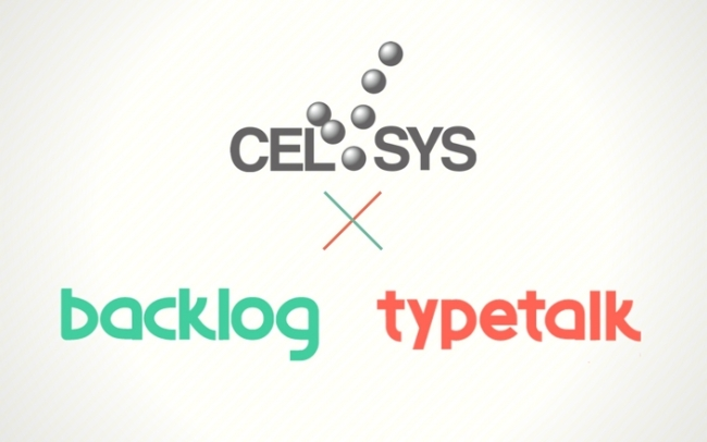 フラットな組織づくりに成果-株式会社セルシスがBacklogとTypetalkを ...