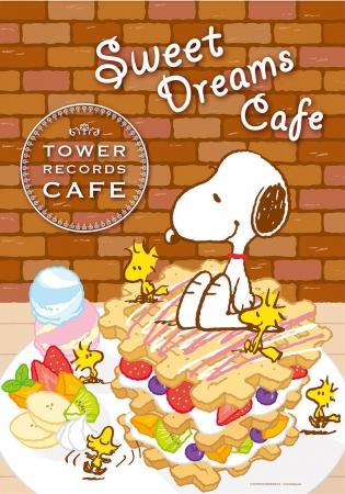 『Sweet Dreams Cafe』メインヴィジュアル