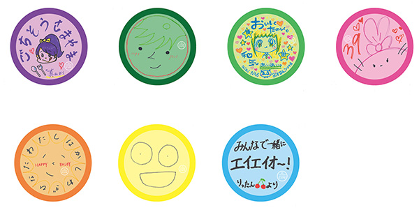 メンバー手描きイラスト入りコースター(全7種)