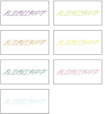 私立恵比寿中学ロゴステッカー(全7種)
