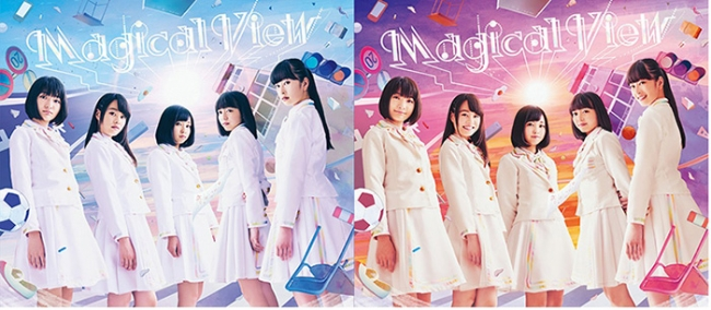 『Magical View』初回限定盤A、  初回限定盤B