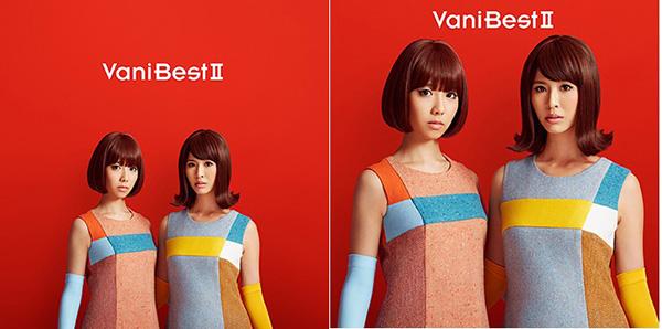 ベストアルバム『Vani BestII』